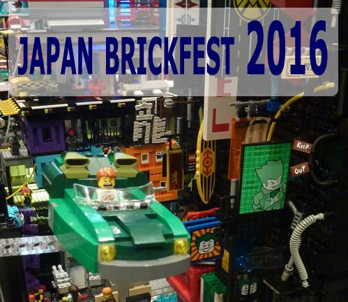 Japan Brickfest 2017 Album