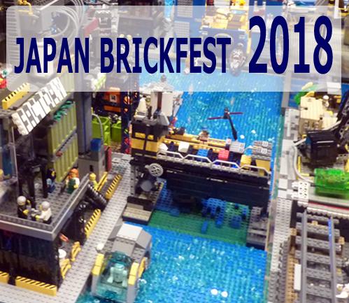 Japan Brickfest 2018 Album