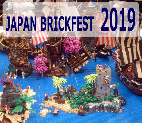 Japan Brickfest 2019 Album