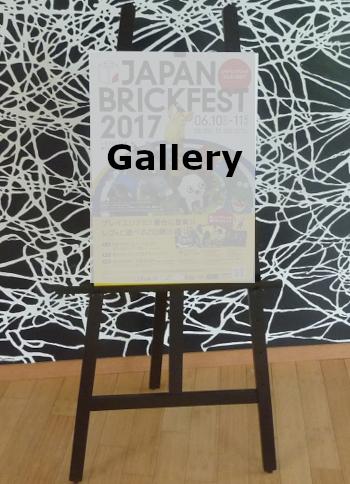JBF Gallery