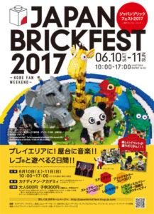 JBF 2017 Poster