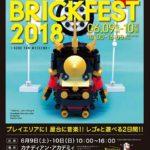 JBF 2018 Poster